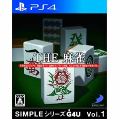 [100円便OK]【新品】【PS4】SIMPLEシリーズG4U Vol.1 THE 麻雀[お取寄せ品]