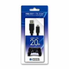 【新品】【PS4HD】USB充電ケーブル2.0m for DUALSHOCK4[お取寄せ品]