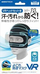 [100円便OK]【新品】【PSVHD】PSVR用よごれ防ぎマスクVR[在庫品]