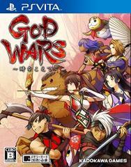 [100円便OK]【新品】【PSV】GOD WARS 〜時をこえて〜[在庫品]