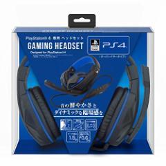 【新品】【PS4HD】ゲーミングヘッドセット(オーバーイヤータイプ)[在庫品]