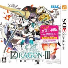 [100円便OK]【新品】【3DS】【BEST】セブンスドラゴン? code:VFD お買い得版[お取寄せ品]