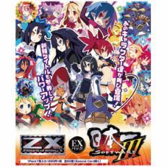 【新品】【TTBX】Z/X エクストラP(8) 日本一ソフトウェア3 (E08)[お取寄せ品]