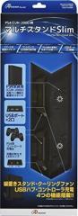 【新品】【PS4HD】PS4(CUH-2000)用マルチスタンド Slim(ブラック)[在庫品]