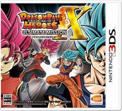 [100円便OK]【新品】【3DS】ドラゴンボールヒーローズ アルティメットミッションX[在庫品]