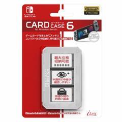 【新品】【NSHD】カードケース6 for ニンテンドーSWITCH Clear[お取寄せ品]