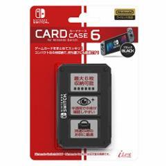 【新品】【NSHD】カードケース6 for ニンテンドーSWITCH Black[お取寄せ品]