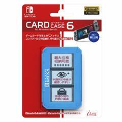 【新品】【NSHD】カードケース6 for ニンテンドーSWITCH BLUE[お取寄せ品]