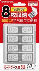 【新品】【NSHD】カードケース8SW クリア ニンテンドーSWITCH[お取寄せ品]