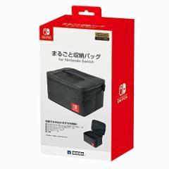 【新品】【NSHD】まるごと収納バッグ for Nintendo Switch[在庫品]