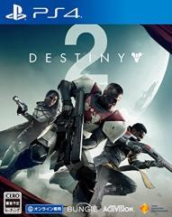 [100円便OK]【新品】【PS4】Destiny 2[お取寄せ品]