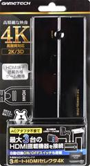【新品】【PS4HD】3ポートHDMIセレクタ4K[お取寄せ品]