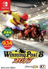[100円便OK]【新品】【NS】Winning Post 8 2017[お取寄せ品]