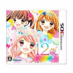 [100円便OK]【新品】【3DS】12歳。とろけるパズル ふたりのハーモニー[在庫品]