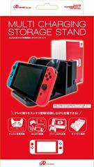 【新品】【NSHD】Switch用マルチ充電収納スタンド (ブラック)[お取寄せ品]