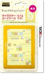 【新品】キャラクターカードケース12 for ニンテンドー3DSすみっコぐらし すみっコどんなコ?[在庫品]