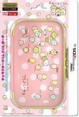 【新品】【3DSH】キャラクタースリムEVAポーチ for newニンテンドー2DSLLすみっコぐらし とことこみにっコ[在庫品]