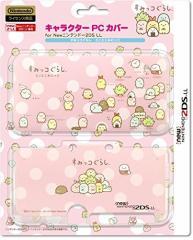 【新品】【3DSH】キャラクターPCカバー for newニンテンドー2DSLLすみっコぐらし とことこみにっコ[在庫品]
