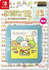 【新品】【NSHD】キャラクターカードケース12 for ニンテンドーSWITCHすみっコぐらし のこさずたべてねすみっこべんとう[お取寄せ品]