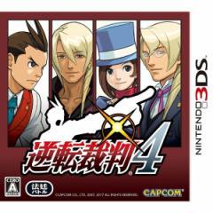 [100円便OK]【新品】【3DS】【通】逆転裁判4 通常版[お取寄せ品]