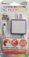 【新品】new2DSLL/2DS/new3DSLL/new3DS/3DSLL/3DS/DSiLL/DSi用 カラフルACアダプタ(ホワイト×ラベンダー)[お取寄せ品]