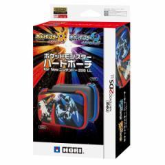 【新品】【3DSH】ポケモンハードポーチ for Newニンテンドー2DS LL ウルトラサンムーン[在庫品]