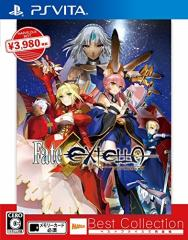 [100円便OK]【新品】【PSV】【BEST】Fate/EXTELLA Best Collection[お取寄せ品]