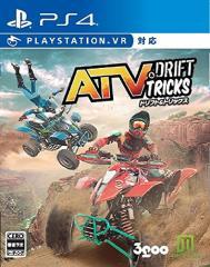 [100円便OK]【新品】【PS4】ATV ドリフト アンド トリックス[お取寄せ品]