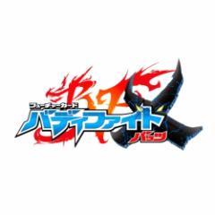 【新品】【TTBX】バディファイトX CB2 最凶バッツ覚醒 黒き機神(BF-X-CBT02)[お取寄せ品]