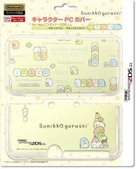 【新品】【3DSH】new2DSLL用キャラクターPCカバー for newニンテンドー2DSLL『すみっコぐらし (すみっコどんなコ?) 』[お取寄せ品]