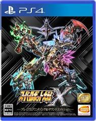 【新品】【PS4】【限】スーパーロボット大戦X プレミアムアニメソング&サウンドエディション[在庫品]