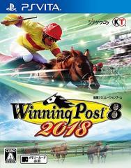 [100円便OK]【新品】【PSV】Winning Post8 2018[お取寄せ品]