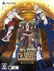 【新品】【PSV】【限】Dance with Devils My Carol ツインパック[お取寄せ品]