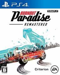 [100円便OK]【新品】【PS4】Burnout Paradise Remastered[お取寄せ品]
