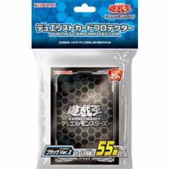 [100円便OK]【新品】【TTAC】(CG1581)遊戯王 カードプロテクター ブラック Ver.2[お取寄せ品]