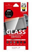 [100円便OK]【新品】【NSHD】任天堂Switch用液晶保護ガラス【光沢・クリア】[お取寄せ品]