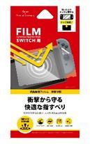 [100円便OK]【新品】【NSHD】任天堂Switch用液晶保護フィルム【衝撃吸収】[お取寄せ品]