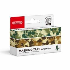 【新品】【NSHD】マスキングテープ スーパーマリオ(カモフラージュ)[お取寄せ品]