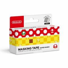 【新品】【NSHD】マスキングテープ スーパーマリオ(キノコ/ハテナブロック)[お取寄せ品]