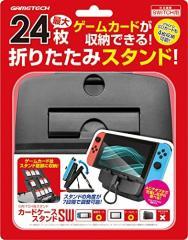 【新品】【NSHD】ニンテンドースイッチ用スタンド『カードケーススタンドSW』[お取寄せ品]