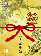 【新品】【NS】【限】GOD WARS 日本神話大戦 数量限定版「豪華玉手箱」[在庫品]