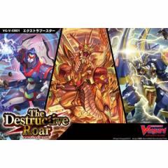 【新品】【TTBX】VG-V-EB01 ヴァンガード EB第1弾 The Destructive Roar[お取寄せ品]