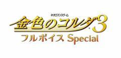[100円便OK]【新品】【PSV】【通】金色のコルダ3 フルボイス Special[在庫品]
