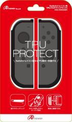 【新品】【NSHD】Switchジョイコン用 TPUプロテクト (ブラック)[お取寄せ品]