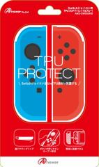 【新品】【NSHD】Switchジョイコン用 TPUプロテクト (レッド&ブルー)[お取寄せ品]