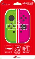 【新品】【NSHD】Switchジョイコン用 TPUプロテクト (グリーン&ピンク)[お取寄せ品]