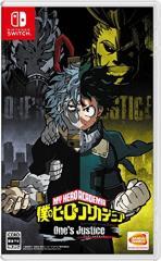 [100円便OK]【新品】【NS】僕のヒーローアカデミア Ones Justice[在庫品]