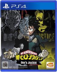 [100円便OK]【新品】【PS4】僕のヒーローアカデミア Ones Justice[在庫品]