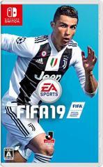 【09/28発売★予約】[100円便OK]【新品】【NS】【通】FIFA 19 STANDARD EDITION[予約品]