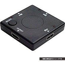 【新品】【PS4HD】CYBER ・ HDMIセレクター 3in1 (PS4/SWITCH 用) ブラック - PS4 Switch[お取寄せ品]